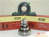 RSB品牌