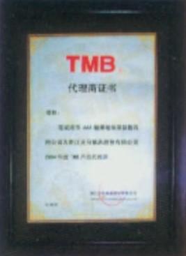 TMB代理商证书